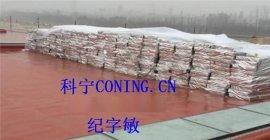 沈阳厂家直销硬质立纤维玻璃棉复合保温板