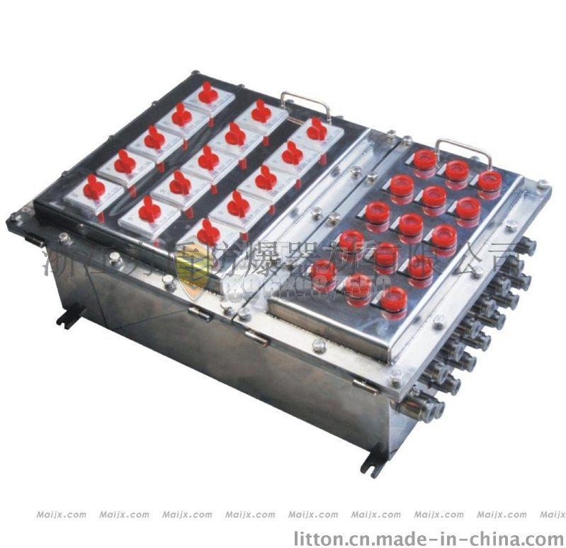不鏽鋼防爆304控制箱