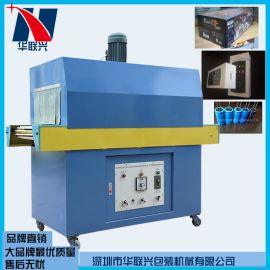 华联兴 POF热收缩膜包装机 PE收缩机