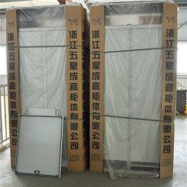 专业供应各种规格低压成套柜 开关柜 控制柜 交流配电柜质量保证