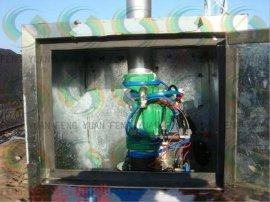 煤场喷淋电磁阀不锈钢保温箱
