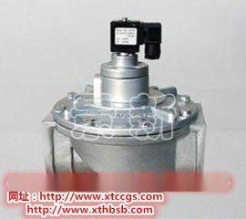 河北省厂家直销直角式电磁脉冲阀,质量保证