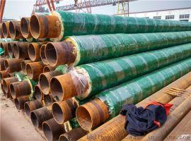 聚氨酯缠绕型玻璃钢保温管厂家直销价格