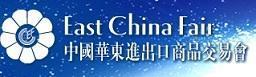 2016上海华交会家纺展