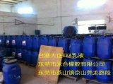 广东一级代理台湾大连EVA乳液DA102
