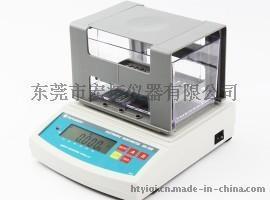 石墨膜密度計DH-300