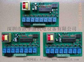 深圳XHS-8粉体脉冲反吹控制线路板厂家批发