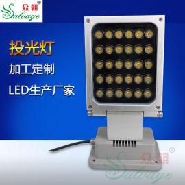 LED投射灯进口光源全铝机身放水防压防爆户外照明灯具节能环保灯