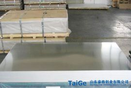 5052铝合金板|5052铝合金薄板|5052铝合金厚板 上榜品牌 山东泰格铝业