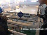 鑫达PVC中空建筑模板设备
