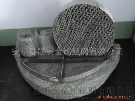 精品推荐不锈钢滤网 不锈钢编织网 厂家直销各种目数不锈钢网
