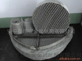 精品推薦不鏽鋼濾網 不鏽鋼編織網 廠家直銷各種目數不鏽鋼網