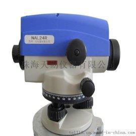 NAL24R激光水准仪,苏州一光激光水准仪