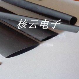 4:1双壁带胶热缩管
