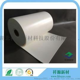 IXPE泡棉 體育用品輔材