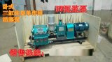 江苏BW泥浆泵 活塞式泥浆泵矿用三缸泥浆泵厂家热销