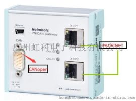 PN/CAN **, PROFINET/CANopen转换