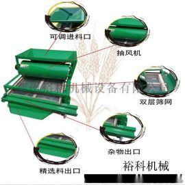 芝麻、菜籽吹风式筛选机/小型筛选机价格
