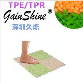 足部  器材料 脚踏  器材料TPR 环保  器材外壳包胶材料