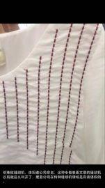 珍珠粒缝纫机