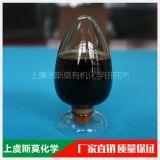 無泡高溫修色-勻染劑SY-3X(濃縮) 廠家直銷 斯莫化學