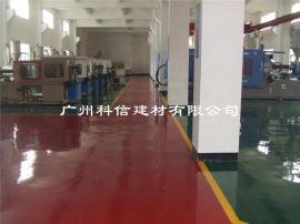 环氧树脂砂浆地坪,防尘高耐磨抗压地面