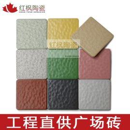 新东朋优等广场砖**庭院多色瓷砖人行道砖108*108优等室外地板砖