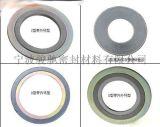 APi601/ASME B16.20美标金属缠绕垫片