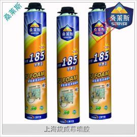 桑莱斯冬季型-F185 式聚氨酯泡沫填缝剂 80倍膨胀pu聚氨酯发泡剂