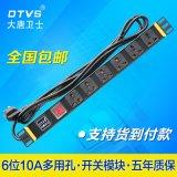 PDU电源插座专业生产厂家/大唐卫士DT7161机柜插座6孔10A万用孔机柜插座提供商