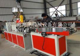 高速波纹管生产线,高速波纹管挤出设备