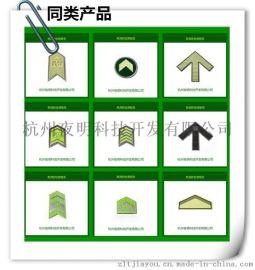 地铁装修疏散指示标示 夜光地面标识 发光标志