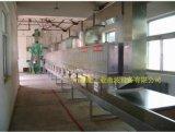 石英砂微波干燥机 石英砂微波烘干设备 专业厂家定做石英砂微波干燥设备 价格 图片