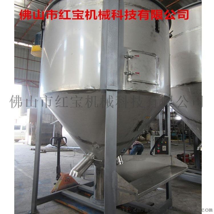 锦州塑料混合机品牌厂家