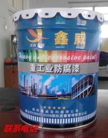 郑州鑫威氟碳漆施工方法