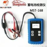 摩託車蓄電池檢測儀 電導式電瓶檢測儀/蓄電池檢測儀/測試儀MST-168