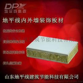聚氨酯氟碳漆保温防火材料