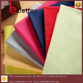 涤棉染色细布 服装用布 衬布里料口袋布