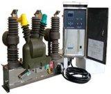 价格最低 ZW32-12M户外永磁真空断路器