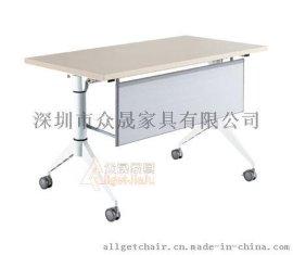 培训桌 折叠培训条桌 会议组合条桌批发厂家