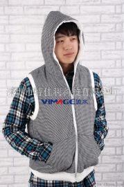 唯米白色双面发热马甲 发热保暖衣服 碳纤维发热衣服锂电池可调温