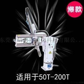 注塑机取出专用机械手取出斜单臂机械手650