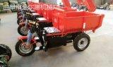 金尔惠值得关注沙石运输三轮车 电动自卸三轮车 柴油三轮车