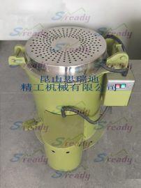 上海苏州离心甩干机 工业甩干机 甩干机 价格优惠 高效可靠