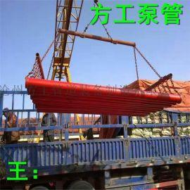 混凝土机械高压直管泵管 140*3米耐磨输送泵泵管批发厂家
