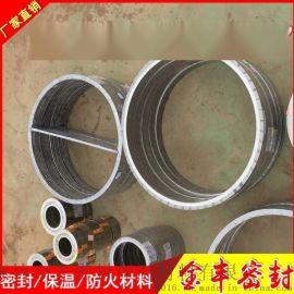 304不锈钢碳钢内外环金属垫 销售生产外环金属缠绕垫法兰密封垫