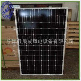 200w小型太阳能光伏板晟成光伏板太阳能电池板