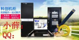 睿顿 B级C级电磁屏蔽机柜  指纹锁 电磁密码锁