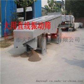 新乡厂家生产石英砂直线振动筛 应用范围极广