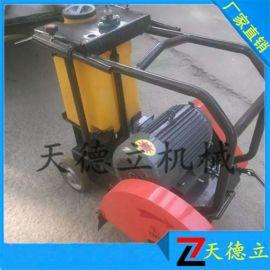 27型电动路面切割机 混凝土路面切缝机